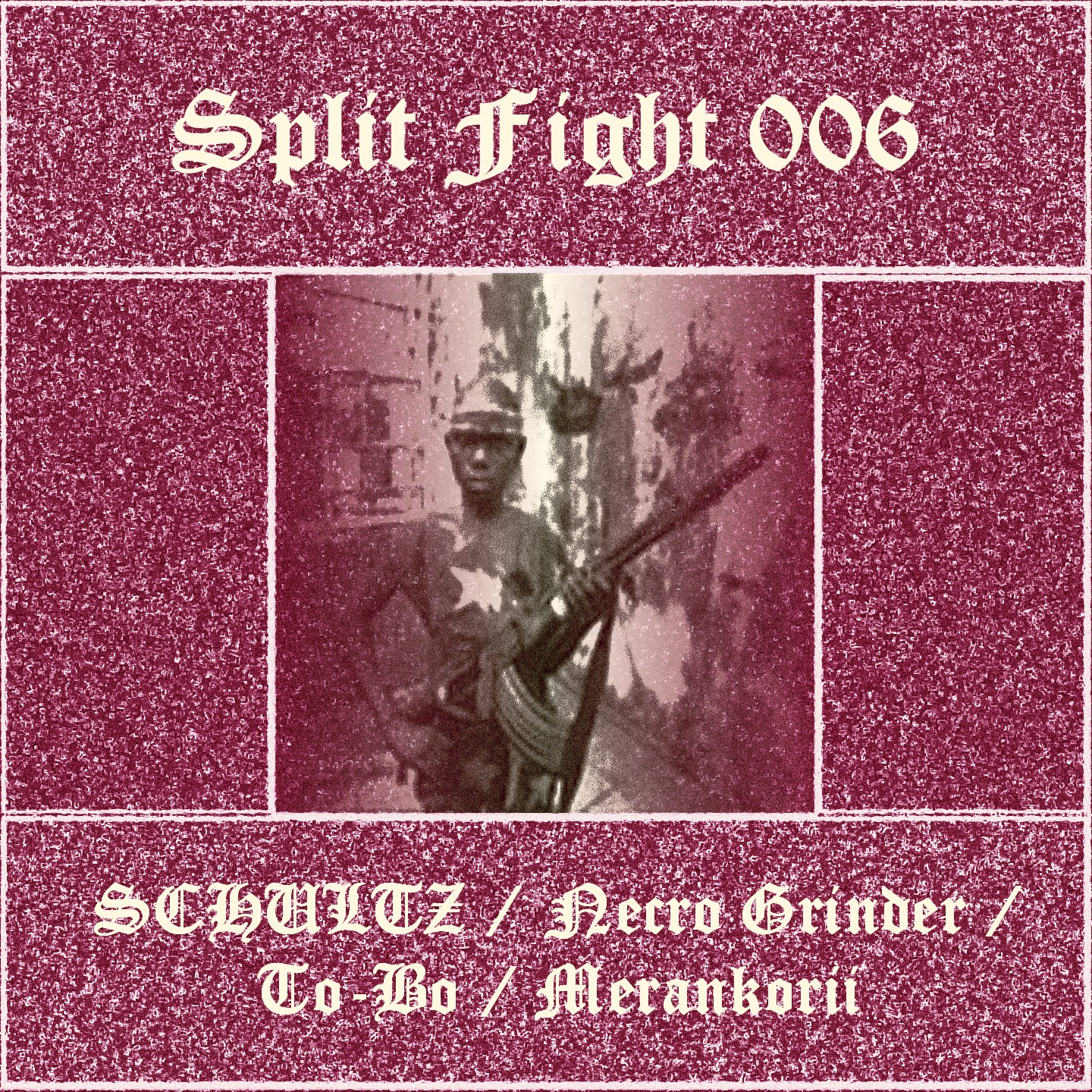 Split Fight 006