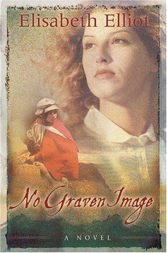 Download No graven image