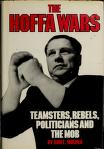Cover of: The Hoffa wars